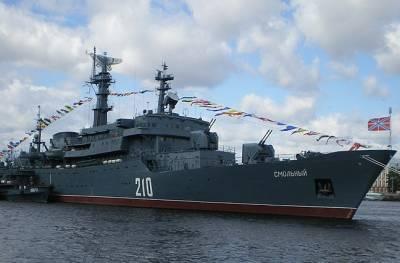 NetEase: РФ послала сигнал Великобритании, отправив корабль «Смольный» на учения Joint Warrior