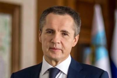 Губернатор Белгородской области Вячеслав Гладков: «Чем выше поднимемся, тем большего добьемся»