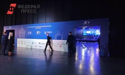 Цифровая трансформация России: главное с форума «ПРОФ-IT.2021» в Нижнем Новгороде