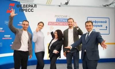 В России стартовал шестой полуфинал «Цифрового прорыва»