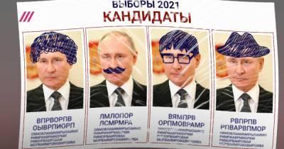 Конкурс «Рисуем выборы». Как «Единая Россия» получила конституционное большинство
