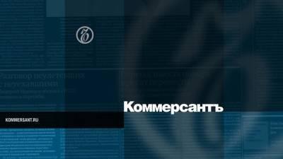 Мали отказался обсуждать с Россией сообщения о размещении в стране ЧВК «Вагнер»