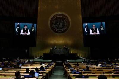 Пакистан призвал поддержать новое правительство Афганистана