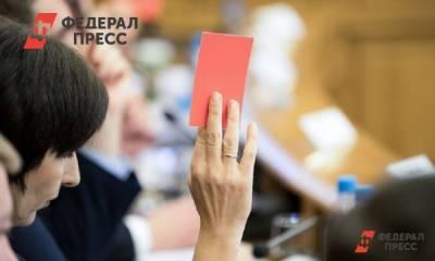 Формируя смыслы на Урале: заговоры на выборах и дележ мандатов