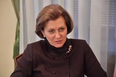 Попова оценила возможность введения нового локдауна в России