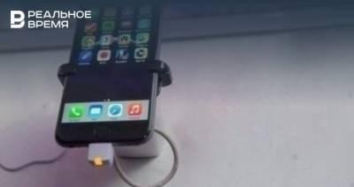 Apple раскритиковала предложение по единому стандарту зарядок